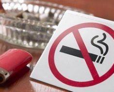 Антитабачный закон начнет действовать с 01 июня 2013 года