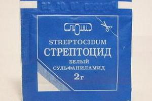 порошок стрептоцида инструкция